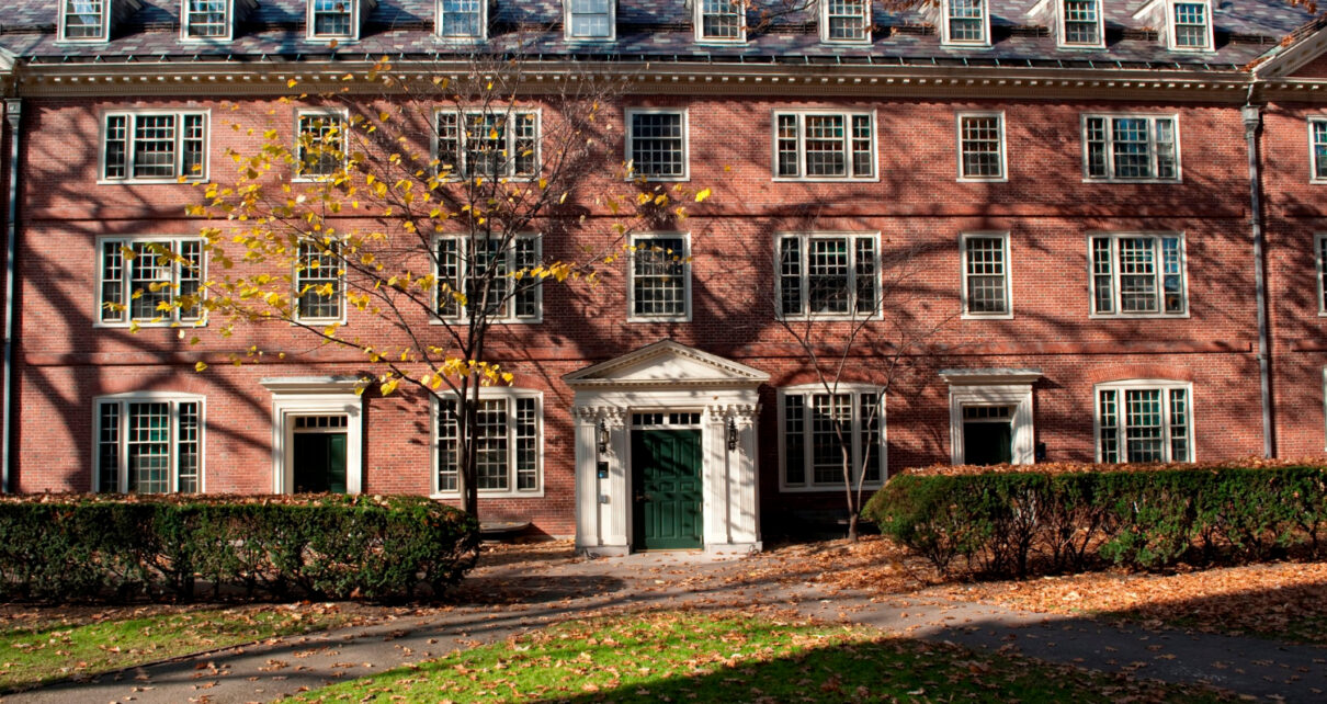 Harvard najstarszy uniwersytet w usa